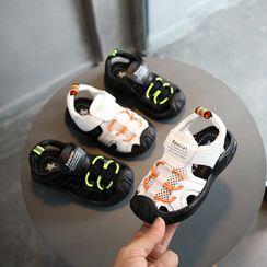 Creayu - Kids Slingback Sandals