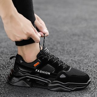 Lion Tips - Platform Chunky Sneakers