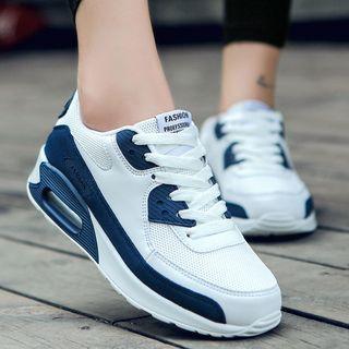 Auxen - Air Cushion Sneakers