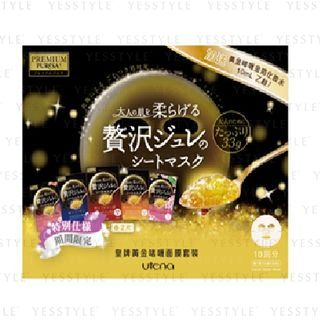 Utena - Deluxe Golden Jelly Variety Mask Box Set