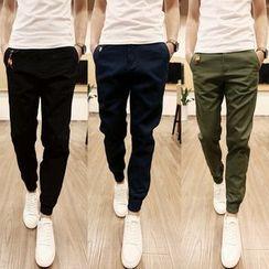 Aozora - Slim-Fit Pants