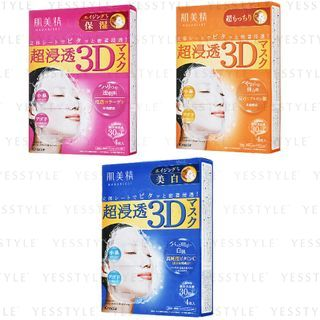 Kracie - Hadabisei 3D Face Mask 4 pcs - 3 Types