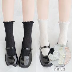 seven&3 - Ruffle Socks