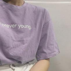 Chogen - Elbow-Sleeve Lettering T-Shirt