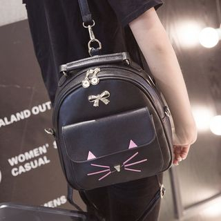 SEOULTO - Cat Embroidered Faux Leather Backpack
