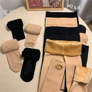 Guromo - Plain Woolen Skinny Pants