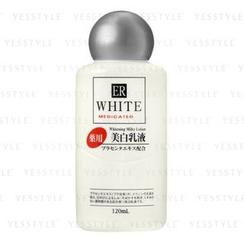DAISO - ER White Medicated Whitening Milky Lotion