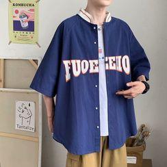 VEAZ - Short-Sleeve Lettering Baseball Jacket