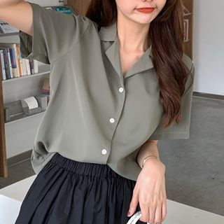 Moon City - Short-Sleeve Collared Button-Up Blouse