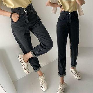 Seoul Fashion(ソウルファッション) - High-Waist Harem Jeans