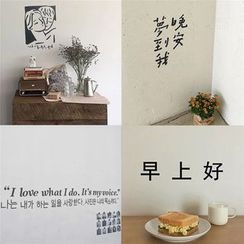 Intimo - Wall Stickers