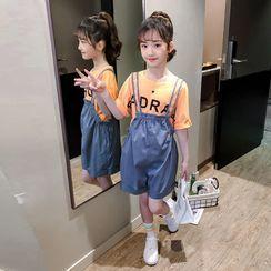 Qin Qin - Kids Set: Short-Sleeve Lettering T-Shirt + Wide-Leg Jumper Shorts