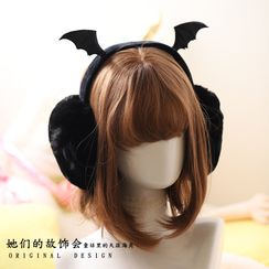 Vietnam Country Name Winter Warm Ear Muffs Faux Fur Ear