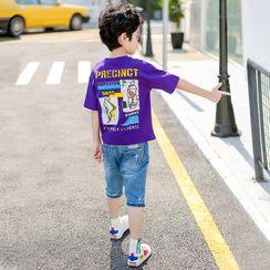 Cherry Pie - Kids Short-Sleeve Printed T-Shirt