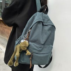 I.O.U - Plain Backpack