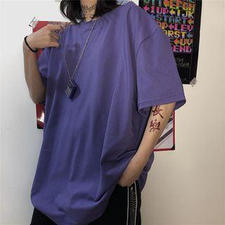MAPOGO - Contrast Trim Vest / Elbow-Sleeve Plain T-Shirt