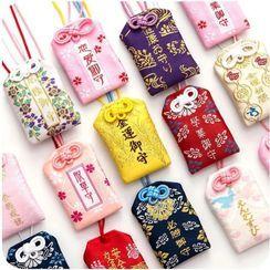 默默愛 - 日本護身符鑰匙扣