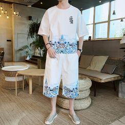 Andrei - Set: Elbow-Sleeve Graphic Print T-Shirt + Wide Leg Shorts
