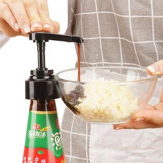 Happy House - Kitchen Seasoning Pump Bottle Cap