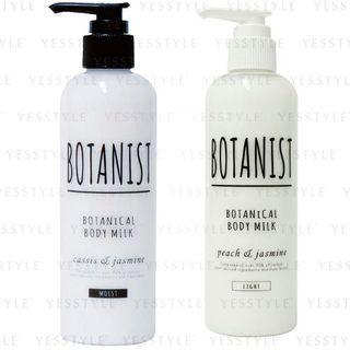 BOTANIST - Botanical Body Milk 240ml - 2 Types