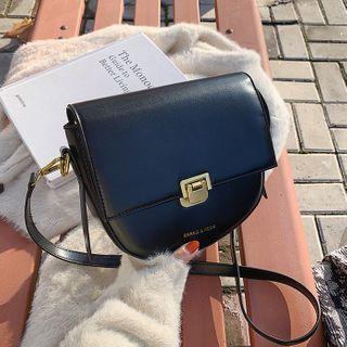KOCORE - Faux Leather Crossbody Bag
