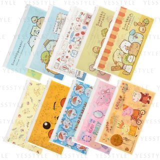 SunToys - Mask Zipper Pouch - 18 Types