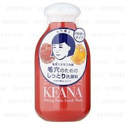 Ishizawa-Lab - Keana Baking Soda Scrub Wash