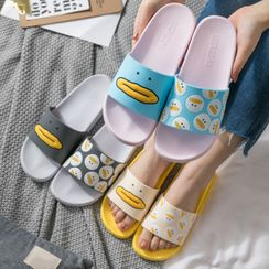 Cool Cocoon - Kids Cartoon Home Slippers