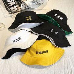 Raconteur - 刺繡中字漁夫帽