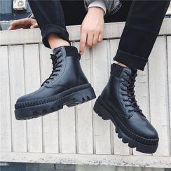 Tanzanite - Platform Short Boots