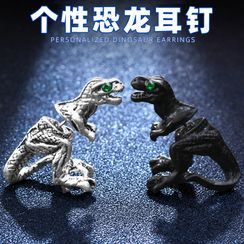 Soosina - Dinosaur Ear Stud Earring (various designs)
