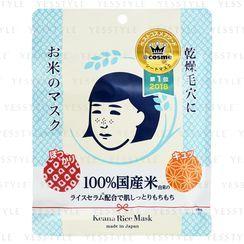 石泽研究所 - 毛穴抚子日本国产米面膜