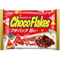 Nissin - Choco Flakes Family Pack (Pack of 8)