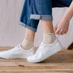 Guliga - 五件套装: 字母袜子