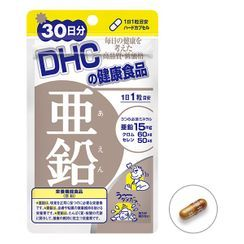 DHC Health & Supplement - Zinc Capsules (30 Day)