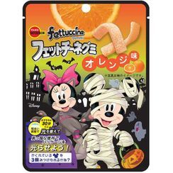 Bourbon - Fettuccine Halloween Orange Gummy 50g