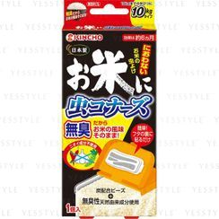 KINCHO - Mushikonazu Insect Repellent for Rice