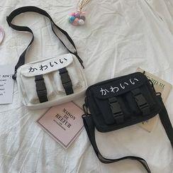 Mulgam - Embroidered Canvas Crossbody Bag