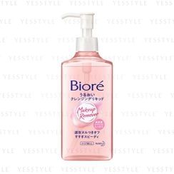 Kao - Biore Makeup Remover