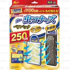 KINCHO - Mushikonazu Insect Repellent Plate Type 250 Days Unscented Special Pack