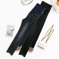 EZ Life - Maternity Skinny Jeans