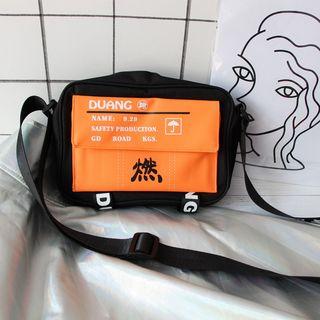 Bags 'n Sacks - Color Block Crossbody Bag