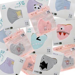 Allium - 婴儿套装: 印花可洗布口罩