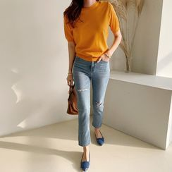 NANING9 - Distressed Straight-Cut Jeans