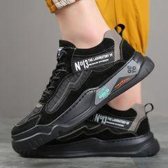Kayne H - Platform Color Block Sneakers