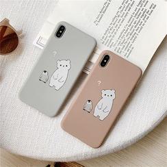 Lampascione - Printed Phone Case- 6S / 6 Plus / 7 / 7 Plus / 8 / 8 Plus / X/ XR / XS / XS MAX