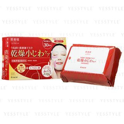 Kracie - Hadabisei Daily Wrinkle Care Facial Mask