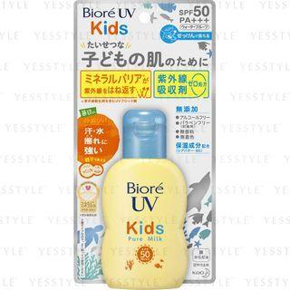 Kao - Biore UV Kids Pure Milk SPF 50 PA+++
