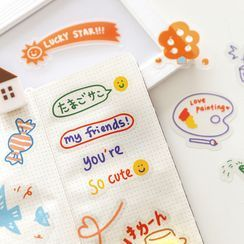 WarmFire - Cartoon PET Sticker