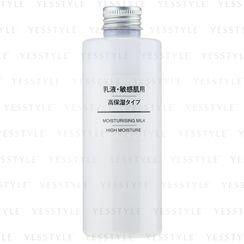 MUJI - 敏感肌滋润乳液 200ml